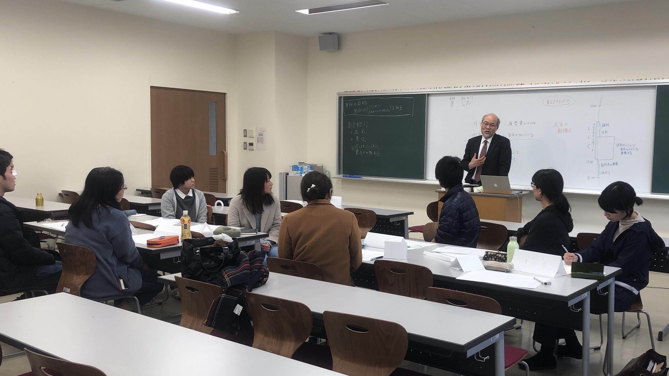 東公成氏講演1.JPG