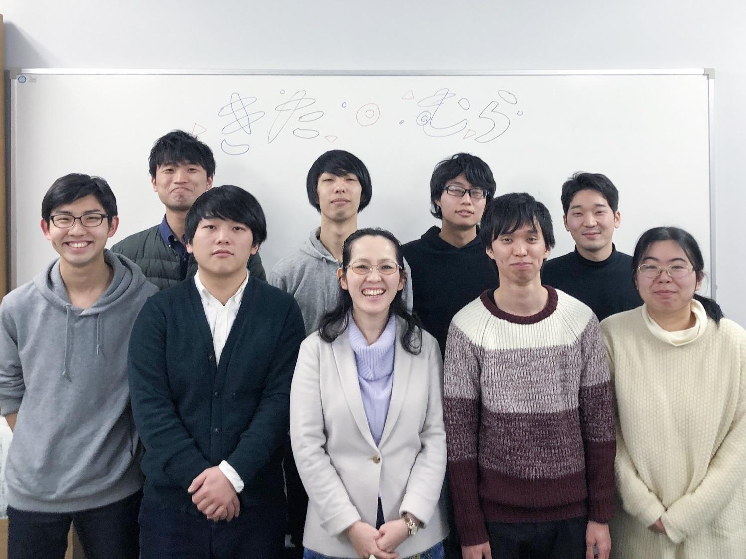 2018メンバー集合写真1.jpg